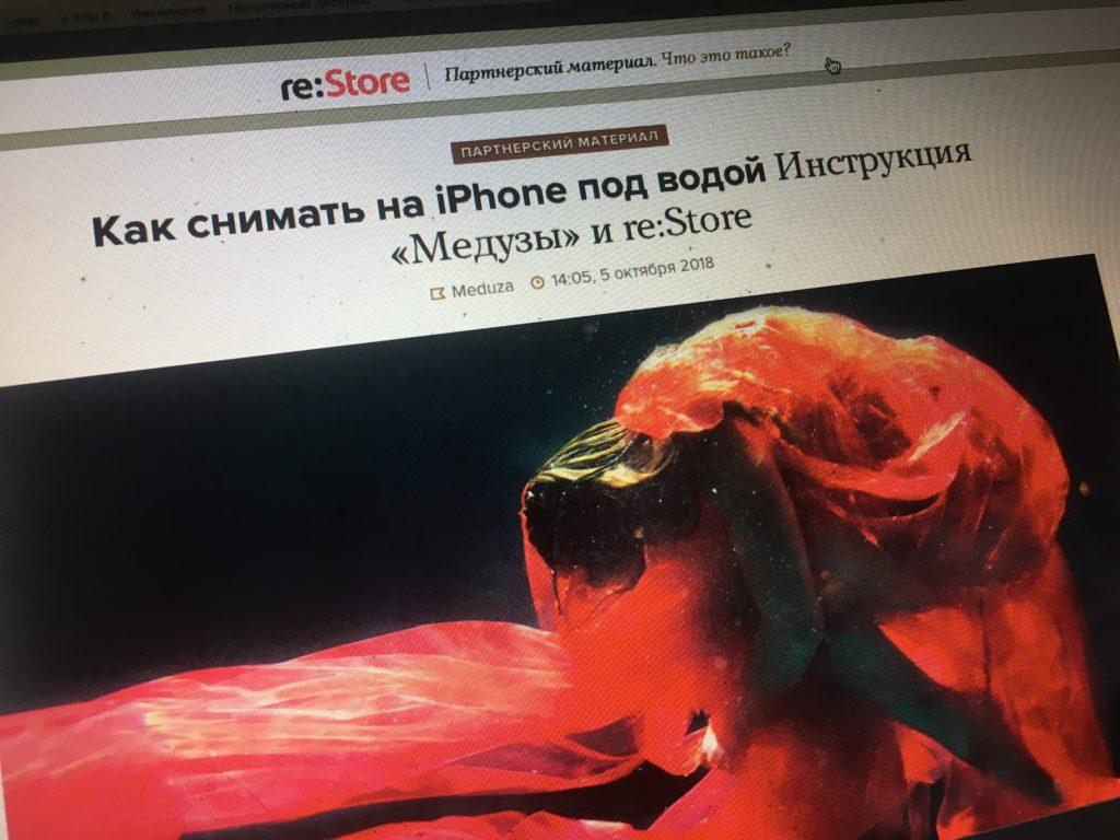 По следам публикации: Почему не надо снимать под водой на айфон | Fixed.one